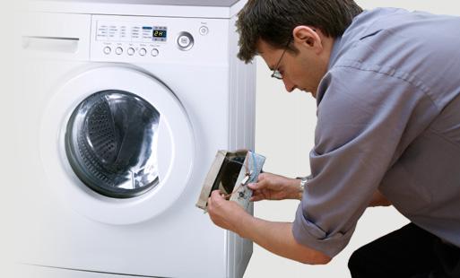 Trung tâm bảo hành máy giặt mitsubishi