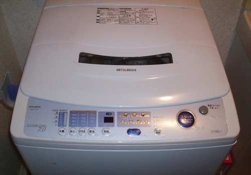 sửa máy giặt mitsubishi